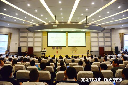 2016中国高等学校城乡规划教育年会在我校召开