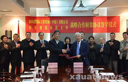 世界著名桥梁大师邓文中院士一行访问西安建筑