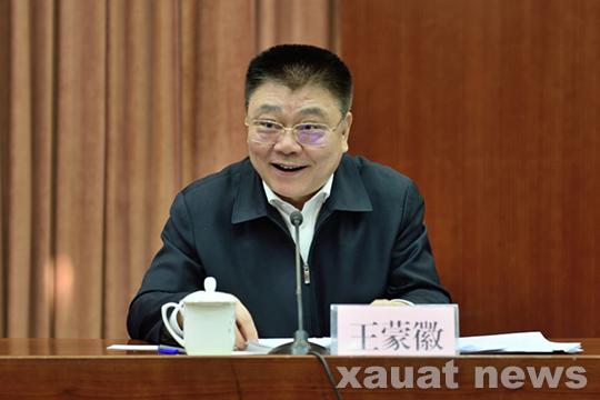 住房和城乡建设部与西安建筑科技大学共建中国城乡建设与文化传承