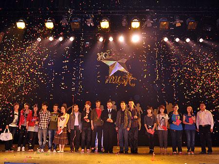 华清学院第六届校园十大歌手总决赛圆满落幕