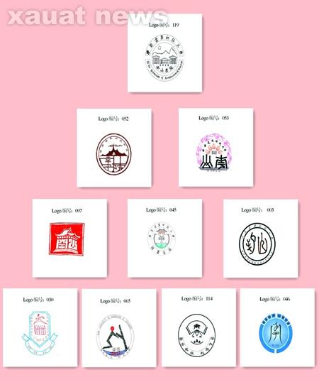 南山书院logo创意设计大赛取得圆满成功