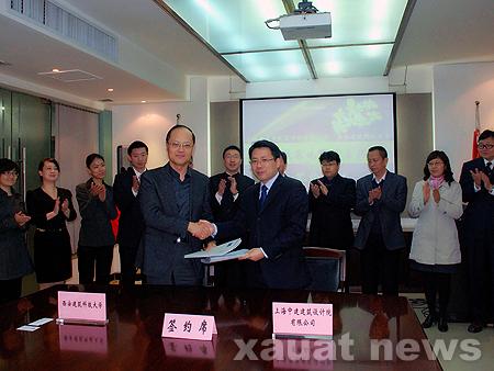 我校与上海中建建筑设计院有限公司签署建立研究生实践基地及设立